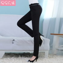Ridicule Yi Cheng 2019 spring new pants trousers slim casual pants feet pants female wave pants tide