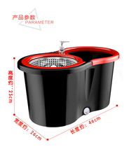 Rotary mop barrel single barrel accessories stainless steel dehydration basket replacement barrel clockwise rotation barrel
