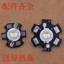 LED163W substrate MM lamp beads with strong light long-range bulb accessories 20MM flashlight Wick charging
