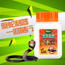 Realgar drive snake powder long-term Home Garden anti-snake supplies sulfur powder sulfur outdoor insect repellent snake medicine 200g