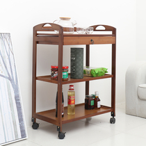 Nanzhu mobile dining car cart hot pot rack kitchen boutique beauty salon hotel tea solid wood three