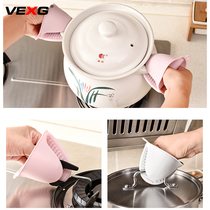 Silicone insulation anti-hot gloves folder kitchen insulation to take the tray folder Bowl baking oven with a hand clip heat-resistant gloves