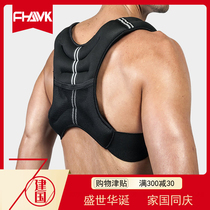 Weight vest breathable vest invisible sand vest male running sandbag fitness training heavier iron sand sports equipment