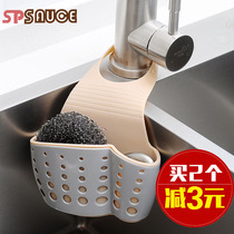 Creative sink drain basket hanging basket storage rack multi-use kitchen utensils supplies storage rack pool faucet hanging bag.