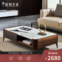 (New)youfan art Morris Italian marble coffee table tea table home tea machine table living room small apartment