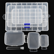 Storage box trumpet transparent plastic lattice small box rectangular multifunctional mini Home jewelry box button box