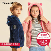 Bursi and outdoor childrens fleece clothing boys and girls spring and autumn sports casual cardigan thick windproof warm jacket