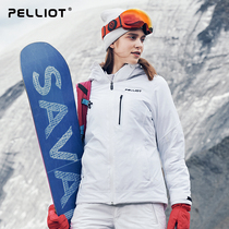 Bursi and outdoor ski suit female new winter double board travel sports jacket professional thickening warm cotton clothes
