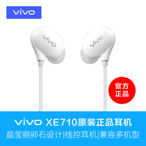 (Original authentic)vivo XE710 original headset wire XE710