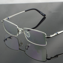 Distinguished male German pure titanium glasses frame male models half-frame business glasses men with glasses myopia glasses frame ultra-light frame