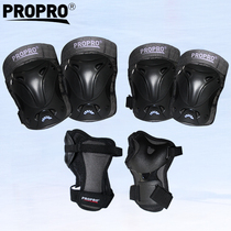 Propro Outdoor sports wheel Ski skating protective gear 6 pieces wheel skateboard knee protection elbow palm Set