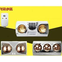 Wall-mounted hegemony wall-mounted bath room large bath eye electric heating eye universal desktop high-power moisture-proof heating