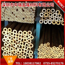 H62 copper tube h59 brass capillary outer diameter 3 4 5 6 7 8 9 10mm wall thickness 0 5 1 0 cutting