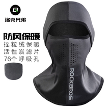Locke Brothers warm windproof headgear riding mask men and women winter outdoor velvet neck cold Haze Mask