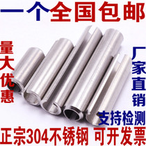 M1.5M2M2.5M3M4M5mm 304 stainless Steel elastic cylindrical pin positioning pin opening PIN Spring pin