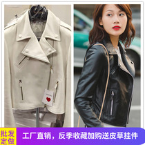 European Station 2019 new leather leather women short paragraph sheep leather jacket Korean slim motorcycle jacket Haining