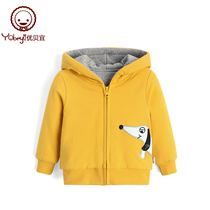 Youbeiyi children's cartoon cotton jacket baby winter warm jacket boys and girls casual zipper shirt thickening