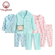 Youbei Yizhong childrens home service suits childrens cotton pajamas boys and girls long-sleeved clothes baby spring