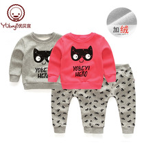 Youbei childrens clothing sweater suit childrens sportswear boys and girls baby plus cashmere warm thickened winter clothes