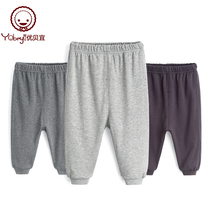 Youbeiyi children's solid color casual pants boys and girls feet pants cotton models baby autumn sports trousers
