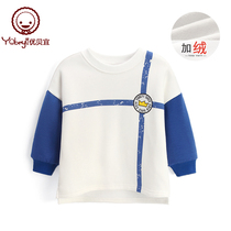 Youbei childrens round neck T-shirt boys and girls winter plus cashmere warm jacket baby casual bottoming shirt tide