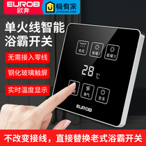 Single fire intelligent Yuba Switch five open bathroom switch bathroom 86 Home Touch four in six open touch screen