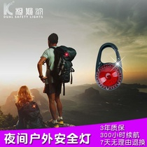 Student Outdoor backpack luminescent pendant night safety warning flash nocturnal survival anti-collision LED signal Lamp