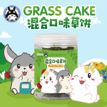Pet is still alfalfa teeth grass grass grass brick rabbit Chinchilla guinea pig hamster rabbit teeth stick snack
