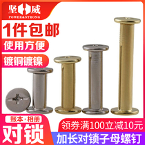 Willow Nails Nails nickel-plated rivets books Nails album butt lock screw nut Nails Nails M5*4-70
