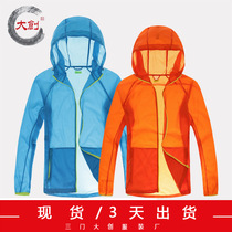 Summer new couple outdoor skin clothing custom logo UV Sunscreen mens clothing mall explosion models