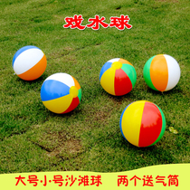 Large watermelon ball summer swimming bath inflatable toys color Water Polo Water Polo Road dual-use beach ball