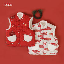 papa climbing winter men and women baby warm vest children Chinese New Year vest 0-5 years old