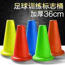 Football logo barrel 36cm CM ice cream barrel barricade training cone flag barrel obstacle
