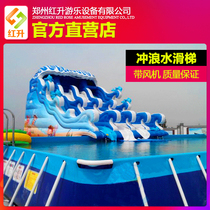 Large bracket pool inflatable swimming pool equipment adult checkpoints outdoor water slide childrens mobile water park
