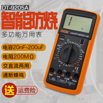 Genuine Sheng Li de DT9205A digital multimeter repair home learning anti-burning multimeter electronic
