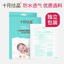 October Crystal baby navel stickers newborn breathable umbilical stickers baby bathing swimming waterproof medical umbilical stickers