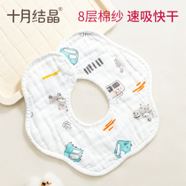 October Crystal baby bibs bibs printed gauze newborn baby waterproof summer and autumn thin section 3
