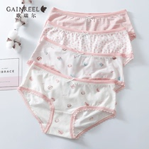 Goerel sweet cute sexy comfortable summer ladies combination waist underwear female (4 pieces) 18036BM