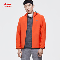 Li Ning windbreaker mens new training series windbreaker hooded jacket slim summer woven sportswear
