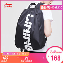 Li Ning shoulder bag men bag handbags 2019 new sports Life series backpack student bag sports bag