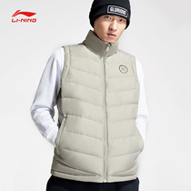 Li Ning Down Vest Mens basketball warm jacket stand collar mens winter casual goose down sportswear AMRN033