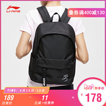 Li Ning backpack handbags 2019 New BAD FIVE basketball series backpack bag student sports bag