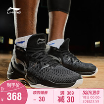 Li Ning basketball shoes mens shoes new combat Falcon summer breathable anti-skid support to help match shoes sports shoes men