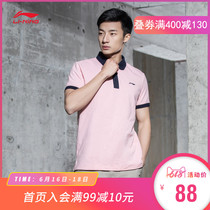 Li Ning short-sleeved POLO shirt mens Sports Life series lapel slim short summer sportswear