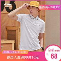 Li Ning short-sleeved POLO shirt mens 2019 new training series shirt lapel summer knit sportswear