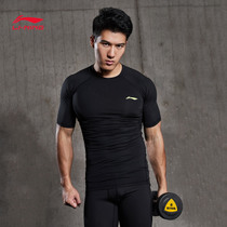 Li Ning Fitness Clothes Men Training Series short sleeve fast drying cool tight training suit shorts spring and autumn sportswear