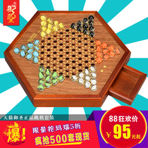 Royal holy checkers glass beads children adult pinball checkers wooden checkerboard set parent-child puzzle game board