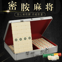 Royal home hand rub mahjong brand bamboo Jade teeth green white blue and white medium large heavy sense of melamine mahjong set