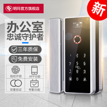 Yuema glass door fingerprint lock office password lock Single Double Door APP free punch door ban attendance smart door lock