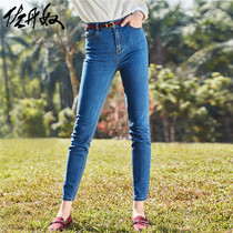 Zodanu female high waist jeans womens slimming skinny stretch cotton lady Cowboy nine-point pants 05429345